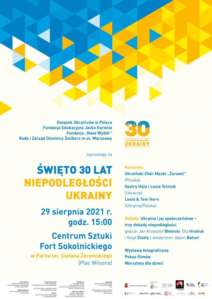 Plakat zapraszający na święto Ukrainy.